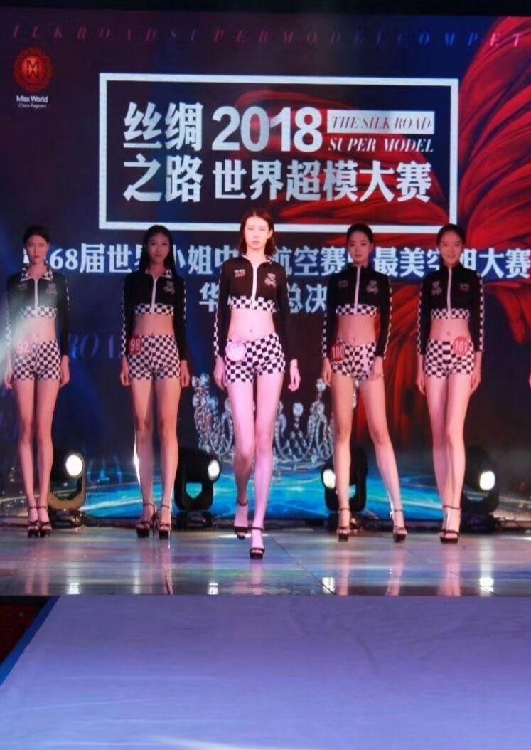 黄河科技学院学子包揽2018丝绸之路超模大赛冠亚季军