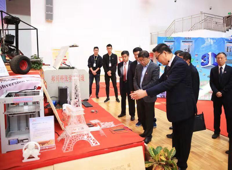 郑州科技学院建校30周年教育硕果累累