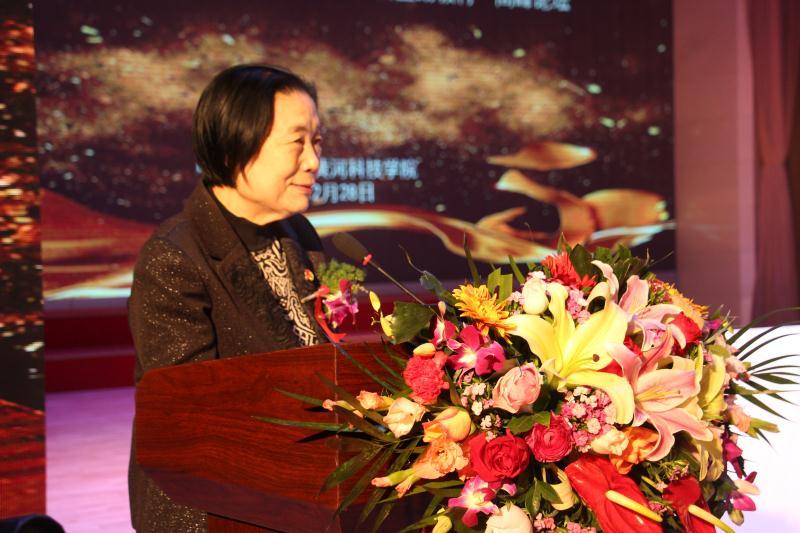 黄河科技学院举办学前教育人才高峰论坛