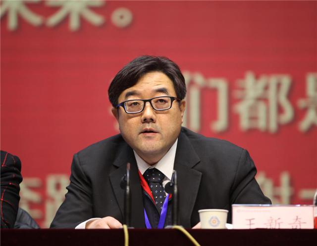 升达经贸管理学院隆重召开2018—2019学年第二学期教职工大会