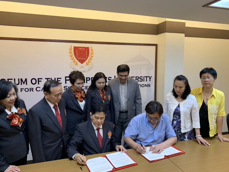 升达经贸管理学院执行董事王新奇博士应邀访问泰国、菲律宾高校