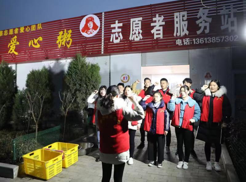 郑州科技学院青年志愿者情暖爱心粥屋幕后的故事