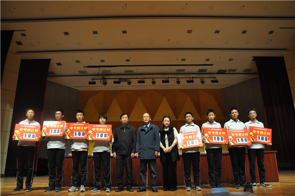 黄河科技学院附中2019届决战中招百日冲刺誓师大会落幕