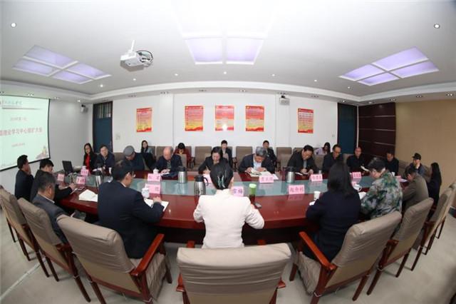 黄河科技学院召开党委中心组理论学习扩大会