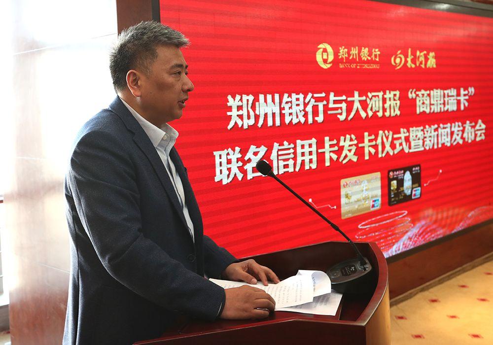 郑州银行与大河报联名卡2.jpg