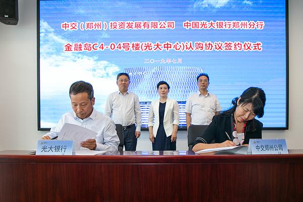 光大银行行长杨光31.jpg