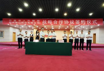 郑州银行与许昌5.png