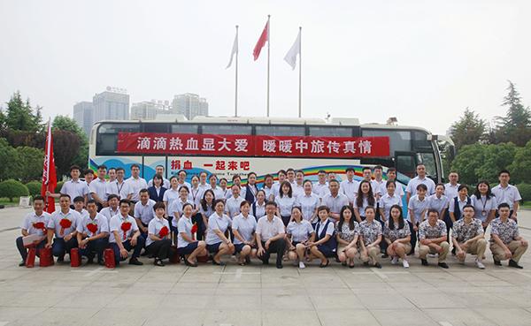 中旅银行献血4.jpg