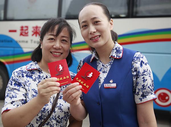 中旅银行献血3.jpg