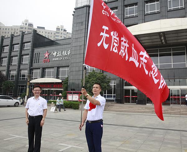 中旅银行献血.jpg