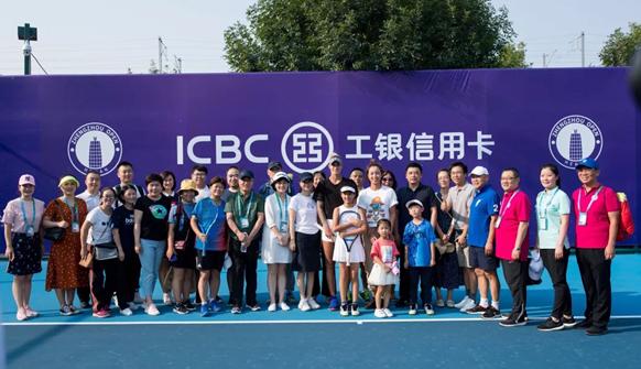 郑州网球公开赛5.png