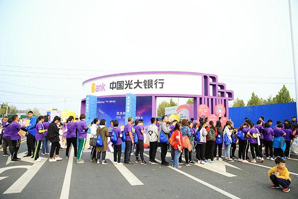 光大银行龙马4.jpg