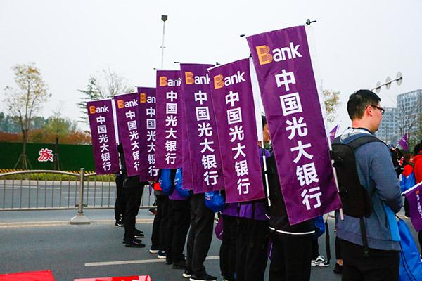 光大银行龙马3.jpg