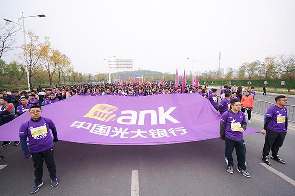 光大银行龙马2.jpg