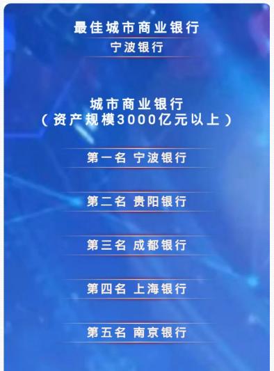 郑州银行三稳5.png