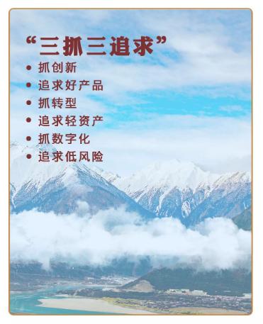 郑州银行三稳2.png