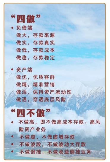 郑州银行三稳3.png