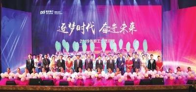 浦发银行郑州分行强根固基铸文化 汇聚高质量发展的磅礴动力