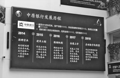 中原银行打造数字化未来银行会议现场1.jpg