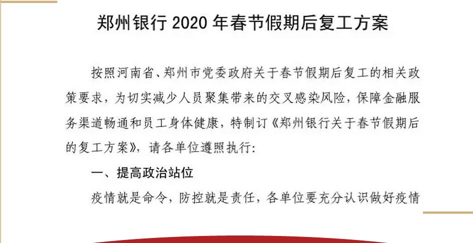 UC截图20200211160935.png