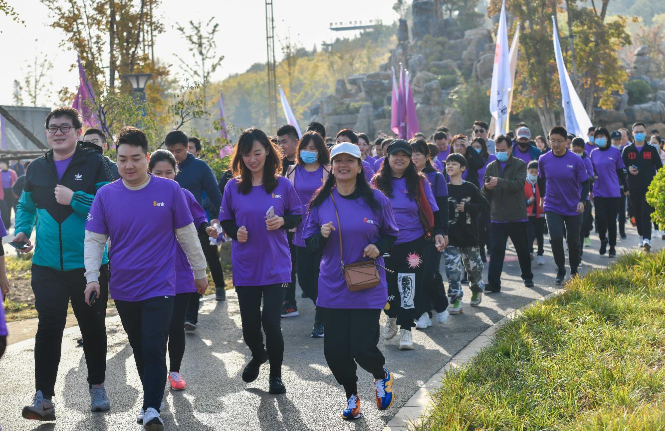 1光大集团驻豫单位健步走活动顺利举行5.jpg