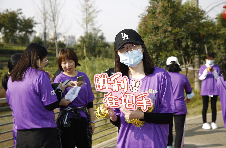 1光大集团驻豫单位健步走活动顺利举行4.jpg