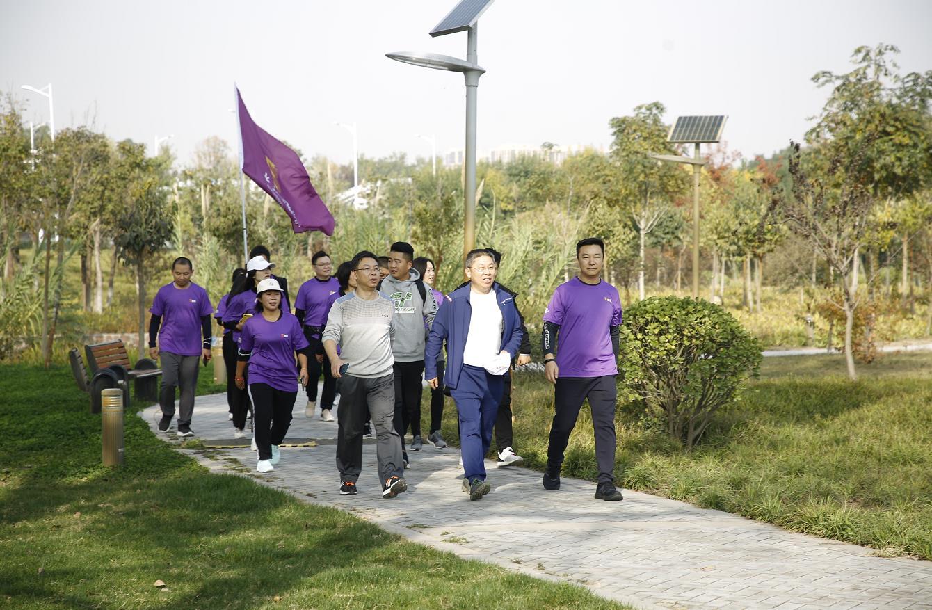 1光大集团驻豫单位健步走活动顺利举行1.jpg