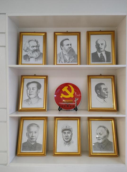 光大银行郑州分行打造红色金融史宣传特色网点.jpg