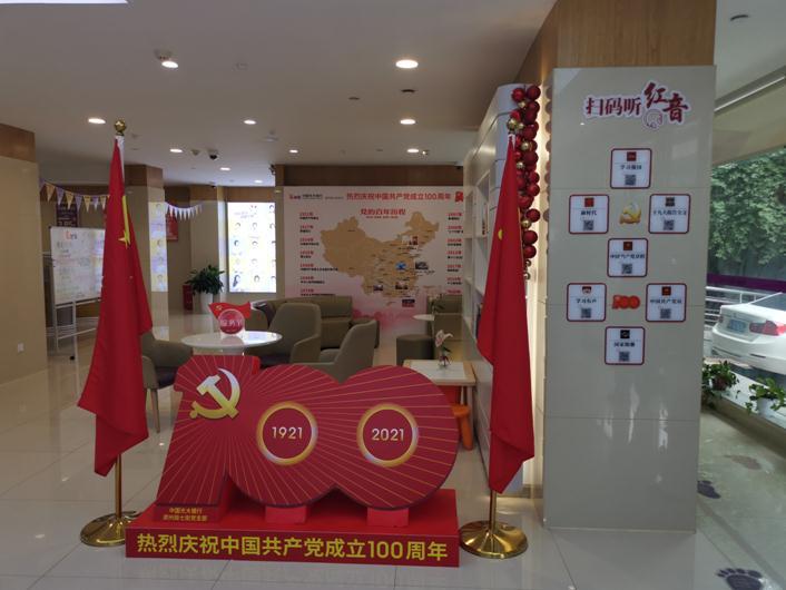 光大银行郑州分行打造红色金融史宣传特色网点1.jpg