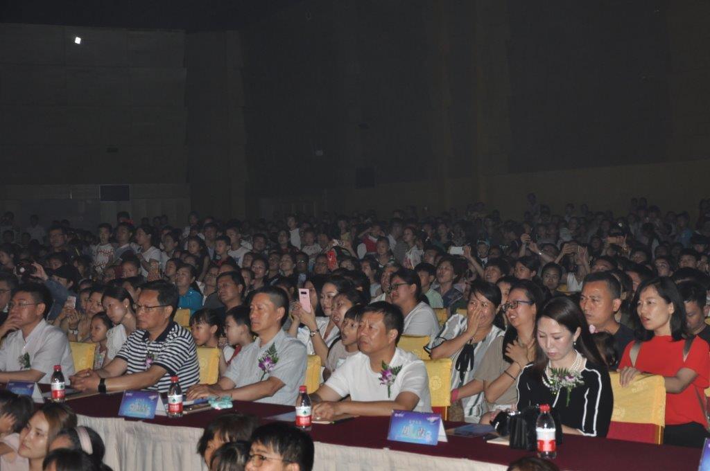 """""""太平与您同行"""" 太平人寿2018年全国客户服务节中区开幕式在郑州盛大举行"""