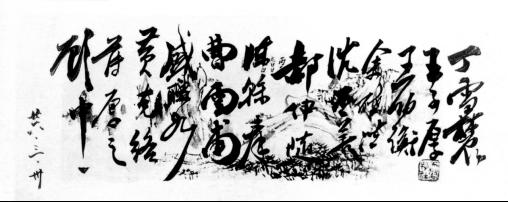 """太平品牌""""老料新说""""系列(5)周作民 投实业、创""""太平""""、捐家产的民族金融家(上)"""