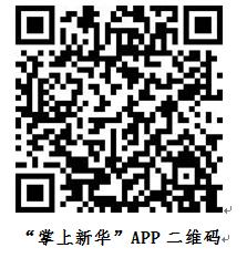 新华保险二维码.png