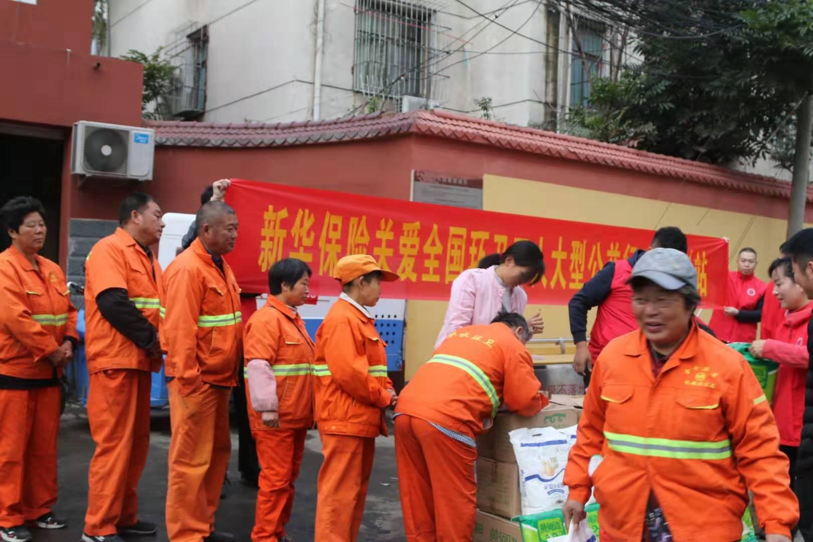 新华保险郑州环保工人2.jpg