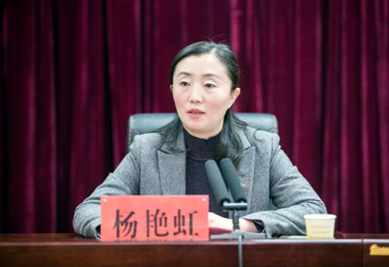 中国平安三村工程村医项目.png