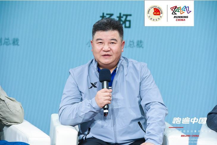 """新华保险成为""""跑遍中国""""线上马拉松系列赛官方唯一指定保险机构4.jpg"""