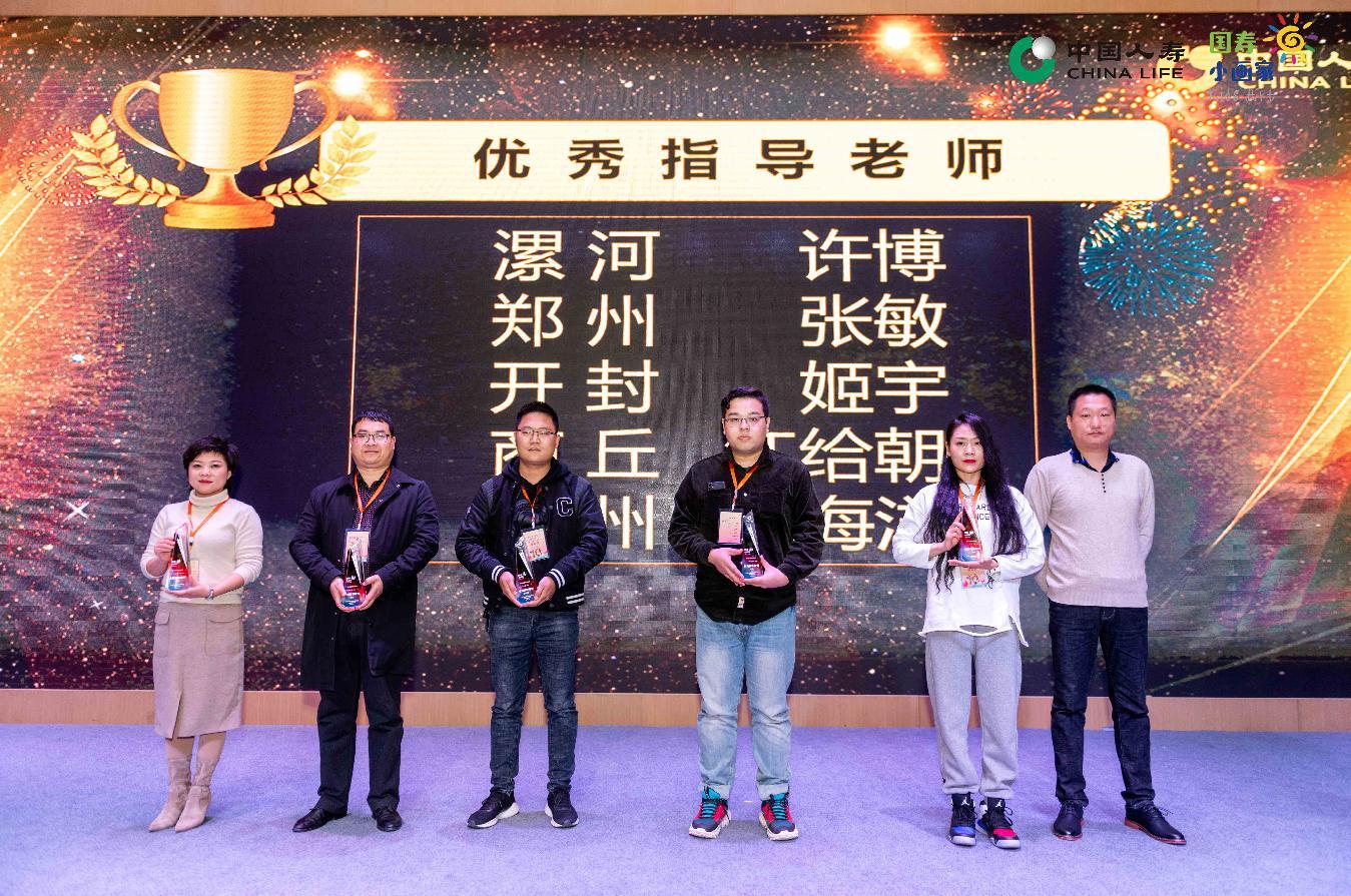 """0中国人寿河南省分公司第十届""""国寿小画家""""4.jpg"""