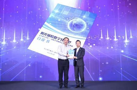 阳光保险第三届科技峰会隆重召开1.jpg
