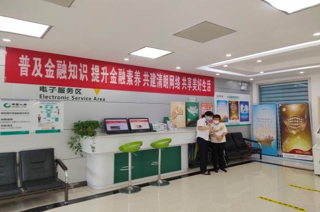 中国人寿河南省分公司积极开展2021年.jpg