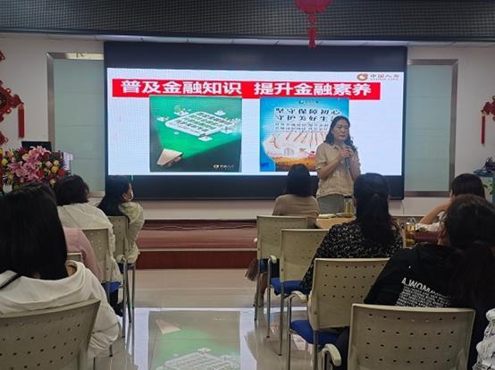 中国人寿河南省分公司积极开展2021年7.jpg