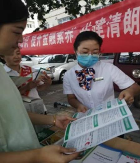中国人寿河南省分公司积极开展2021年3.jpg
