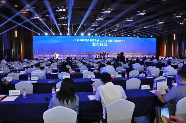 中国太保参加国资国企社会责任论坛分享.jpg