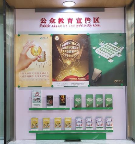中国人寿河南省分公司积极开展2021年2.jpg
