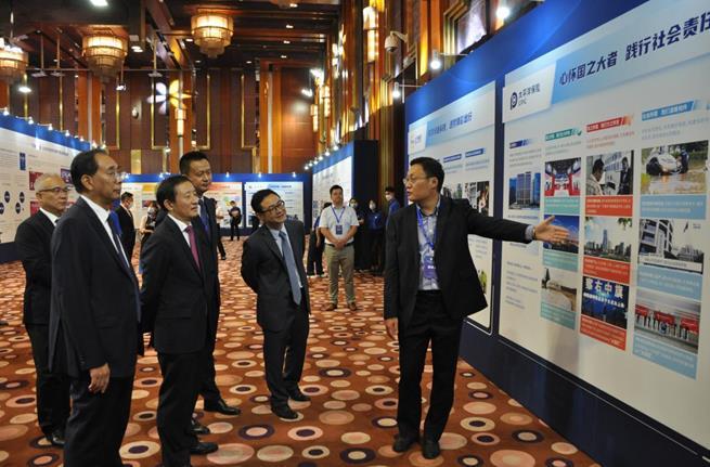 中国太保参加国资国企社会责任论坛分享2.jpg