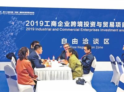 河南十大外贸产业基地首次亮相