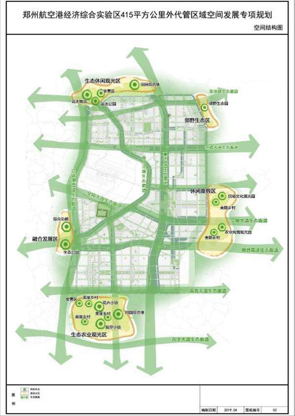 约73平方公里  郑州航空港区代管区域最新规划曝光