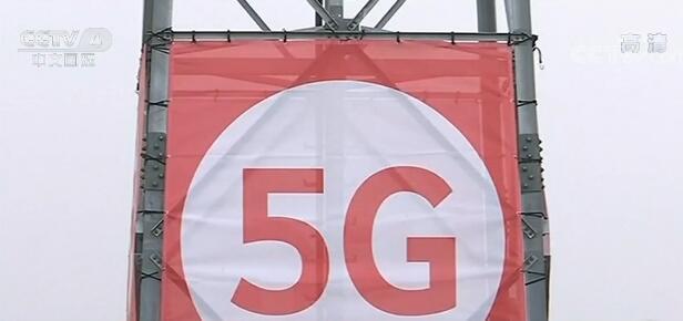 华为5G英国.jpg