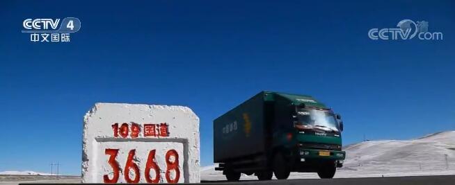 交通领域央地权责首次明晰.jpg