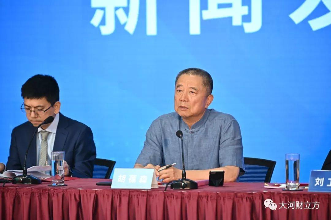 胡葆森16.5亿拿下中民投旗下资产