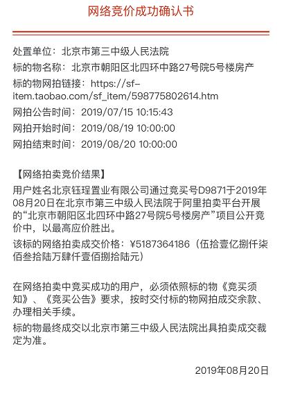 微信截图_20190820104930