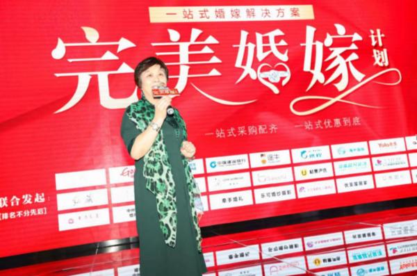 """河南30家企业发起""""完美婚嫁""""计划   打造""""一站式""""婚庆打包服务体系"""